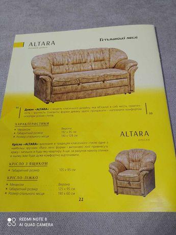 Мягкая мебель ( диван + 2 кресла)