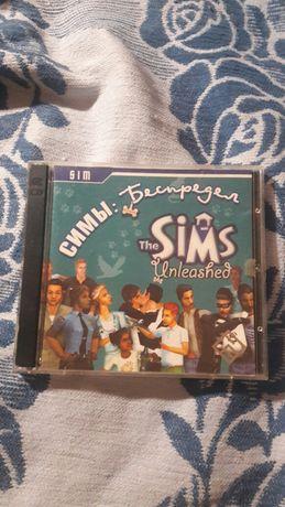 Симы беспредел sims unleashed sim pc ПК игра компьютерная два диска