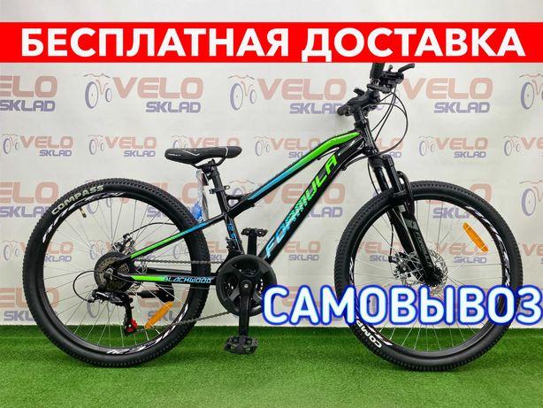 Подростковый велосипед Formula BLACKWOOD 1.0 24 кол на рост 120-145 см