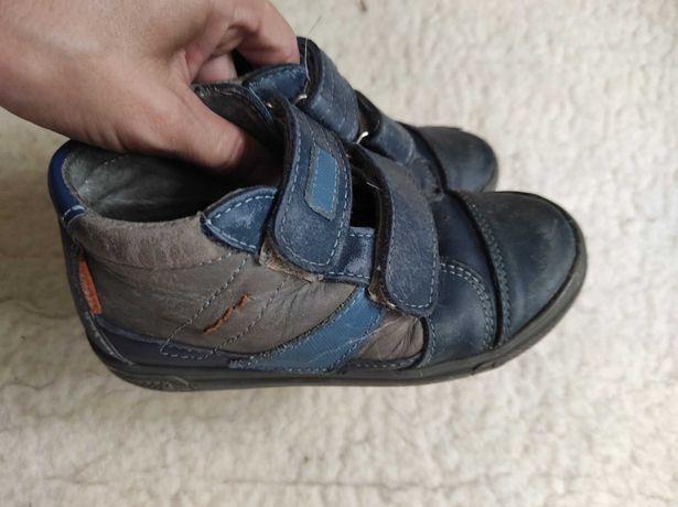 Buty dzieciece Mazurek rozm 28