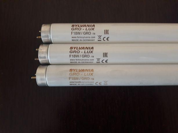 Świetlówka T8 Sylvania gro lux 18 W