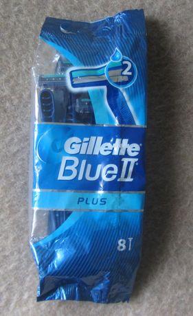 (NOVO) Gillette Blue II - conjunto de 8 unidades