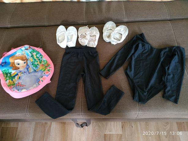 Набор одежды для танцев