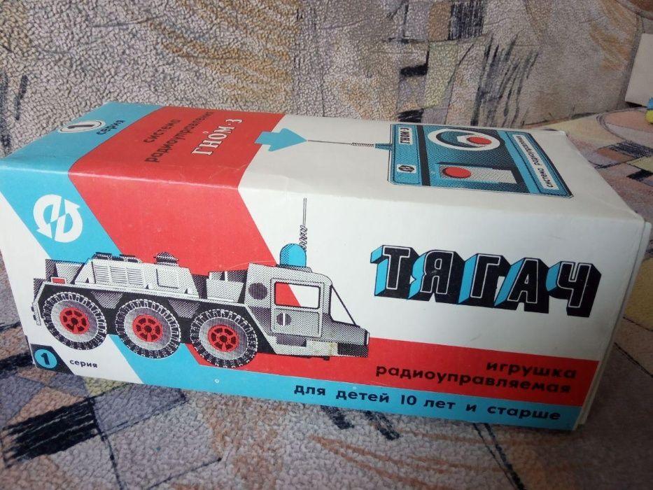 Тягач Гном-3 на р/у СССР 1987 год НОВЫЙ Полтава - изображение 1