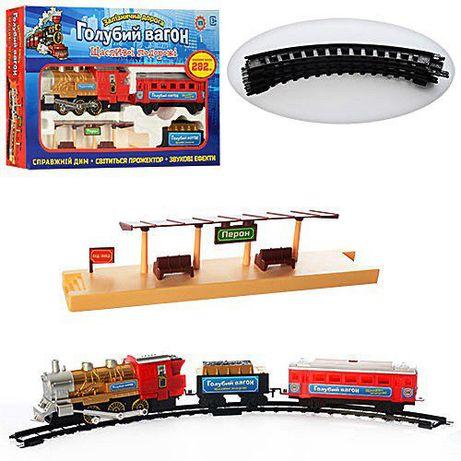 ХИТ!Железная дорога,282см,дым,звук,поезд,железные дороги,залізниця