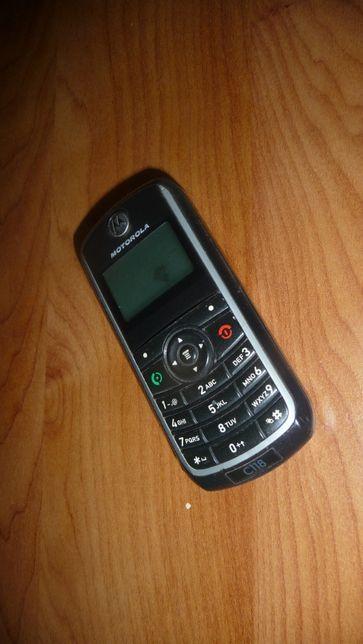 телефон від 200грн