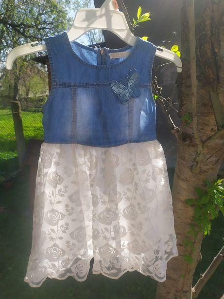 Плаття на 4 роки платье