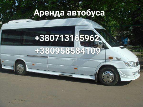 Заказ авто, аренда, микроавтобуса, автобуса, легковых автомобилей