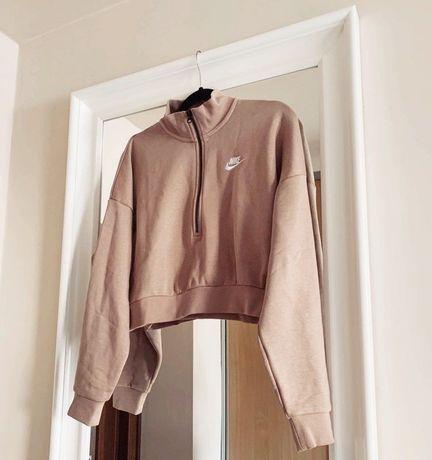 Nike Nowa Beżowa Bluza
