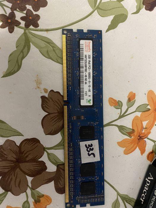 Оперативная память  ddr 3 2gb Полтава - изображение 1