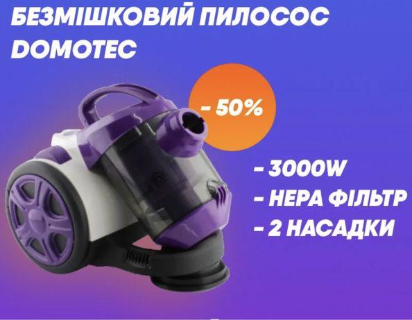Новый пылесос DOMOTEC MS-4406 колбовый, контейнерный пилосос 3000 Вт