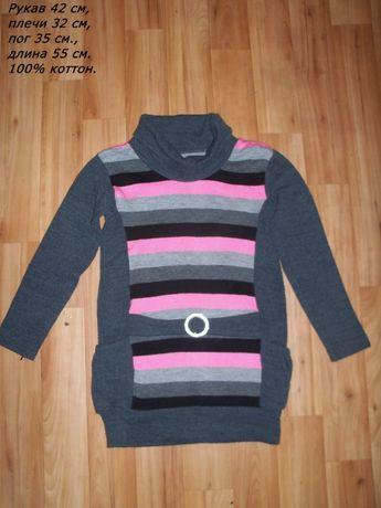 Туника, свитер для девочки
