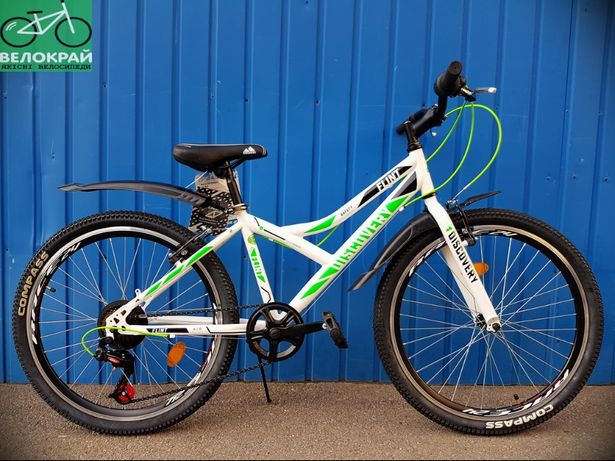 """Новий підлітковий велосипед Discovery Flint 24"""" колеса #Велокрай"""