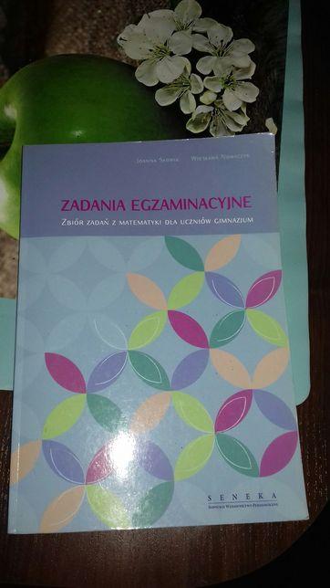 Zadania egzaminacyjne, zbiór zadań z matematyki