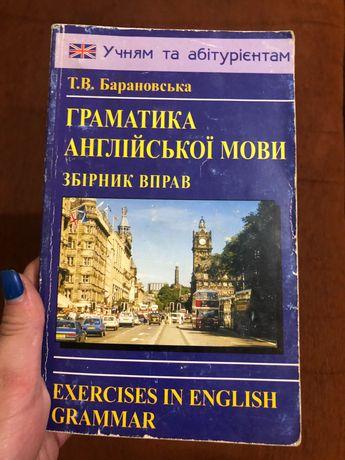 Книги : англійська мова,  для розвитку мислення, гдз 6 клас, словник
