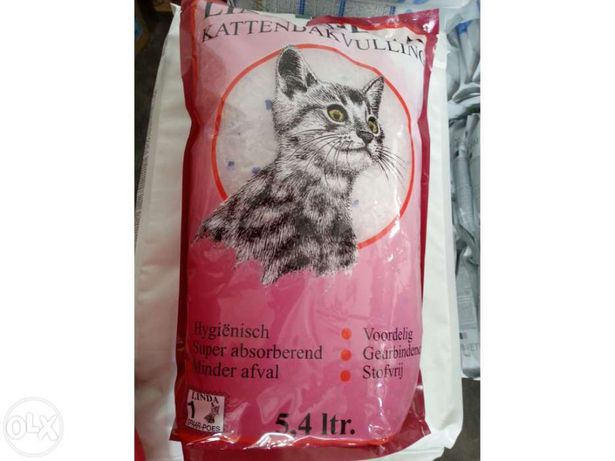 Ração gatos Esterilizados Sams Field Super Premium