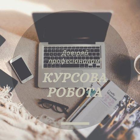Написание дипломов,курсовых, рефератов, научных статтей и пр.