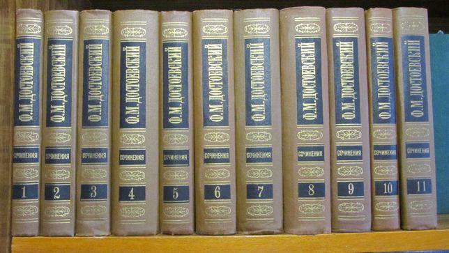 Федор Достоевский - Собрание сочинений в 11 томах