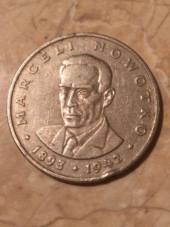Moneta z PRL- u 20 zł z 1976r bzm [destrukt ]