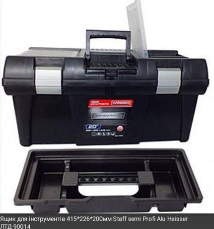 Ящик для інструментів