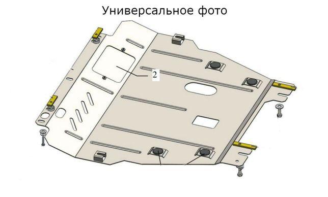 Защита двигателя картера на Nissan X-Trail/Roque/Qashqai/Almera/Note