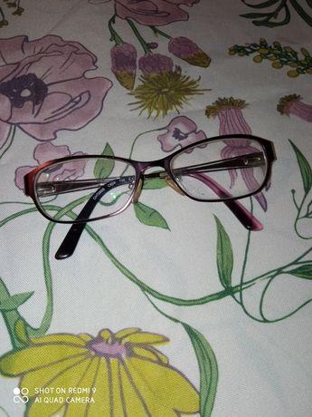 Okulary damskie ..