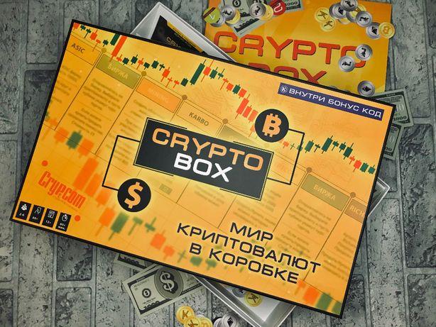 """Настольная Игра про криптовалюту """"CRYPTO BOX"""" + Крипта в подарок"""