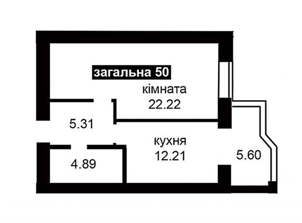 Большая квартира в центре Ирпеня !