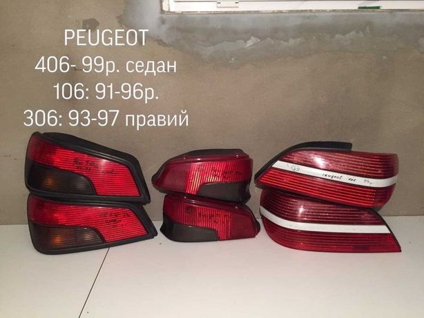 Фонари Фонарь Стоп Peugeot 106 306 406