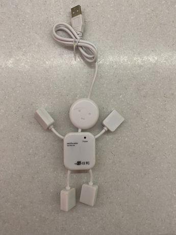 USB HUB разветвлитель