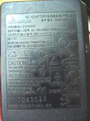 Zasilacz do drukarek Lexmark mode TADP-32FB oraz ADP-25FB