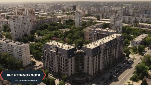 Новое предложение, 1к квартира в ЖК Резиденция