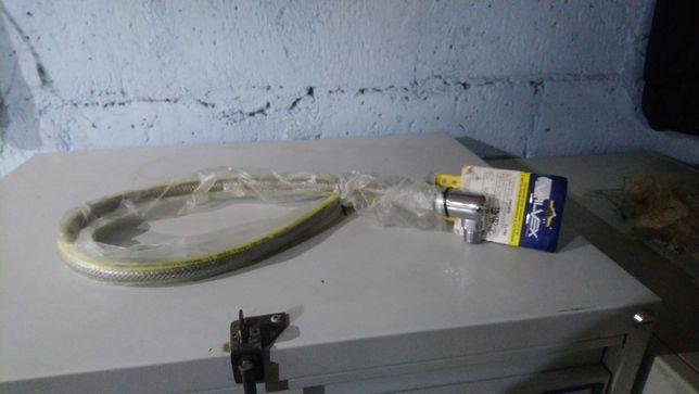 Szybkozłącze kazowe waz gazowy do gazy ziemnego dł 750mm