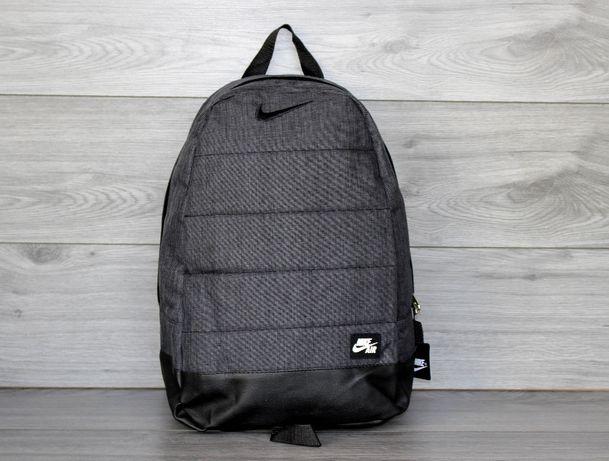 Рюкзак Nike городской спортивный вместительный мужской/женский сумка