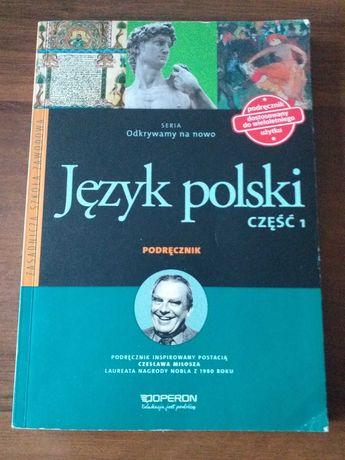 Język polski do zsz