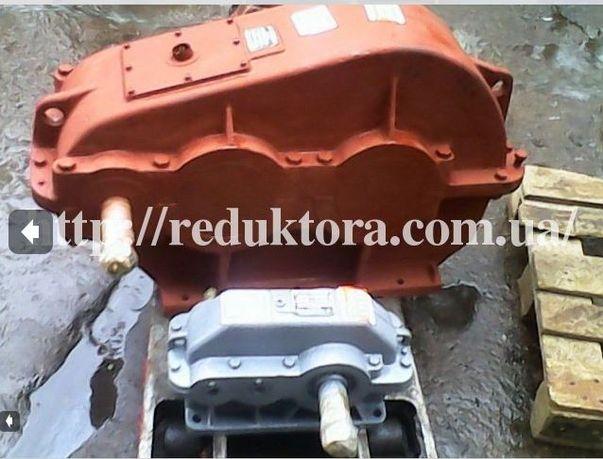 Редуктор крановый РМ-350, РМ-400, РМ-500, РМ-650, РМ-850 Производитель