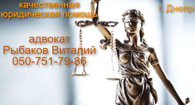 юрист по недвижимости, адвокат по алиментам, разводам, кредитам,