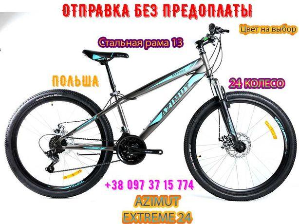 Горный Велосипед Azimut Extreme 24 D Рама 13 Серо - Бирюзовый