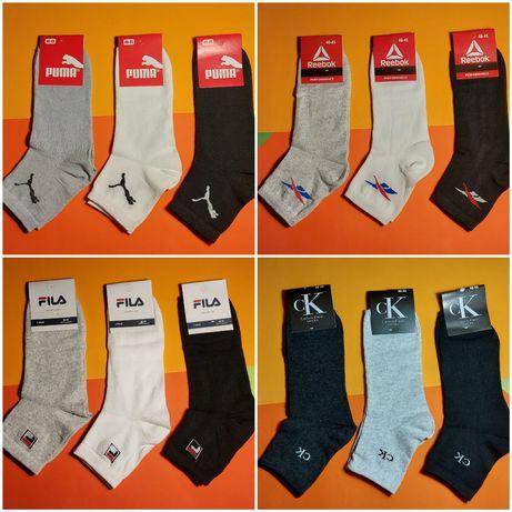 Носки спорт средние оптом шкарпетки Nike Puma Tommy CK Fila мужские