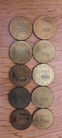 """Монеты 10 рублей юбилейные """"Города Воинской Славы"""""""