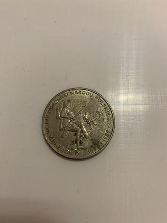 Moneta 500 zł starodawna 1989