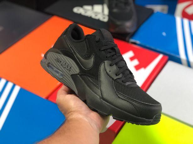Кроссовки Nike Air Max Excee ОРИГИНАЛ CD4165-003