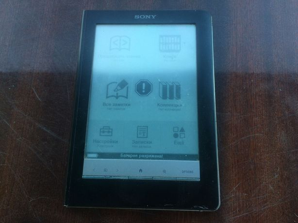 Электронная книга Sony PRS 600