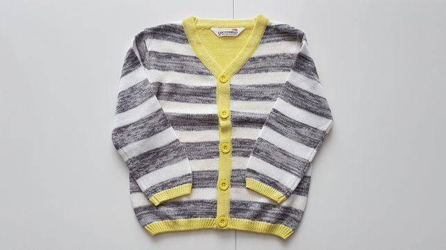 Sweter rozpinany firmy  Coccodrillo roz. 86 Stan: JAK NOWY!!!