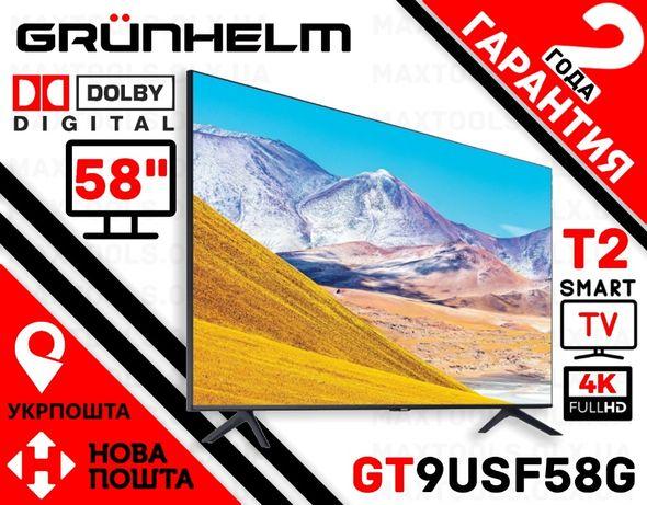 Телевизор GRUNHELM GT9USF58G (58'' SMART TV 4K T2 Samsung Philips LG)