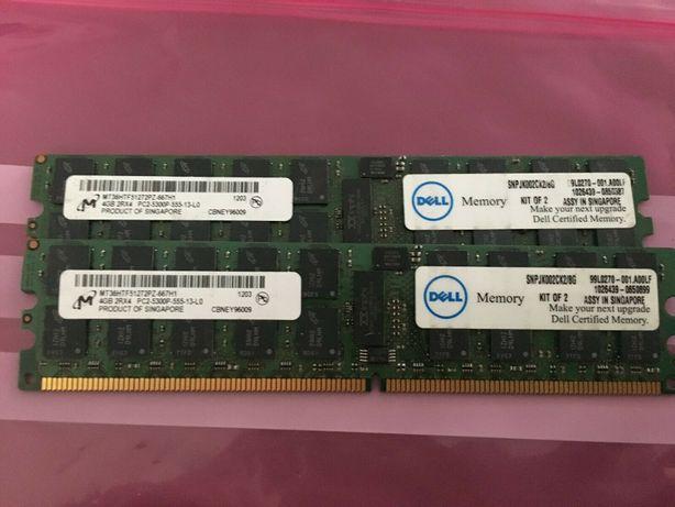 8GB MICRON 2X4GB -4GB 2RX4 PC2-5300P-555-13-L0 MT36HTF51272PZ-667H1