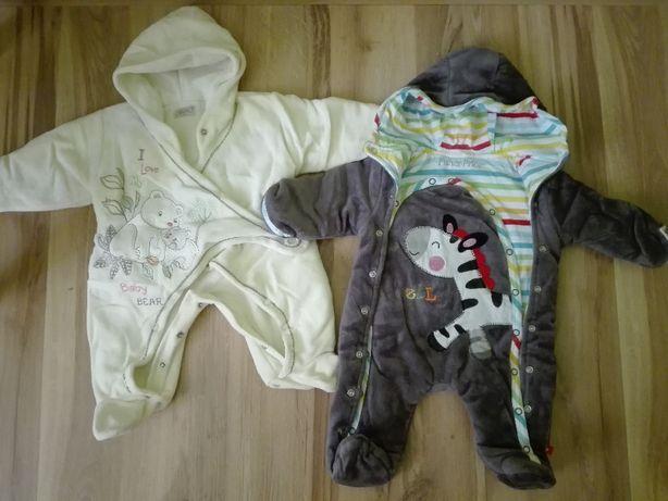 Kombinezon niemowlęcy przejściowy ecru roz. 56 cm