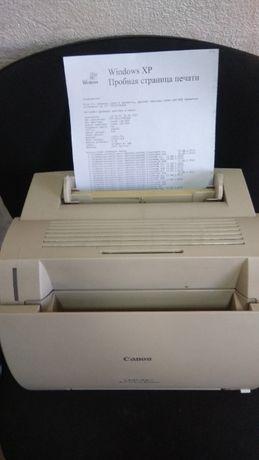 Принтер Лазерный Canon Laser Shot LBP-810