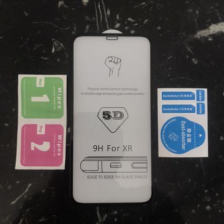 Продам 5D захисне скло для Iphone XR та Iphone 11