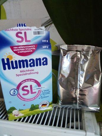 Смесь Humana SL безлактозная